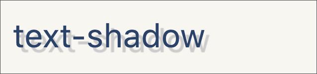 右下に影を表現する(「影のぼかし半径」は1px)