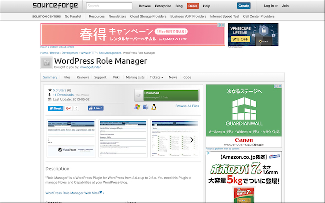 WordPress Role Manager