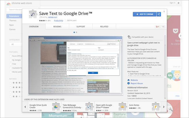 Save Text to Google Drive