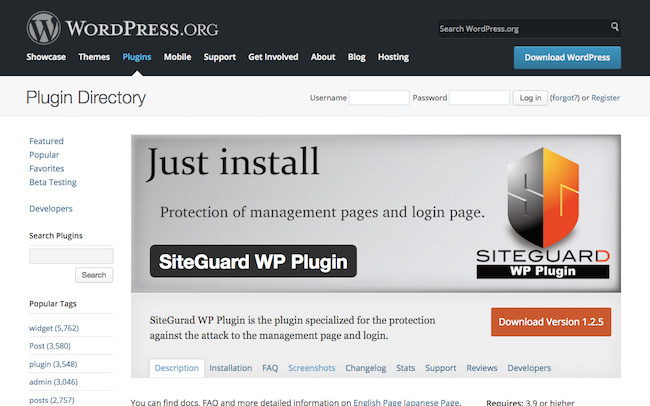 SiteGuard WP Plugin