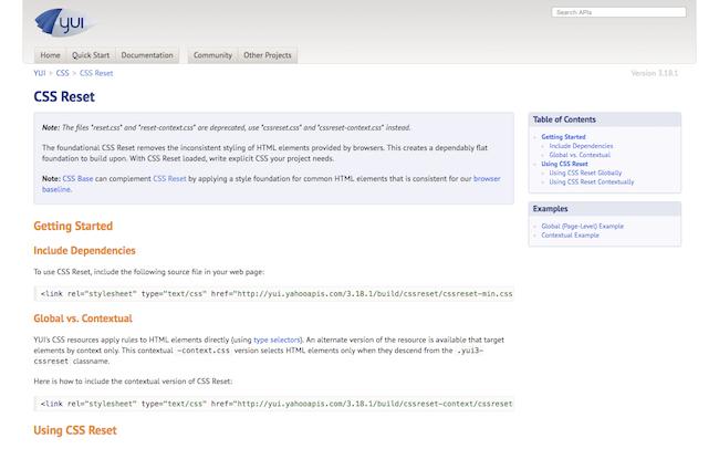 Yahoo! CSS Reset(YUI3)