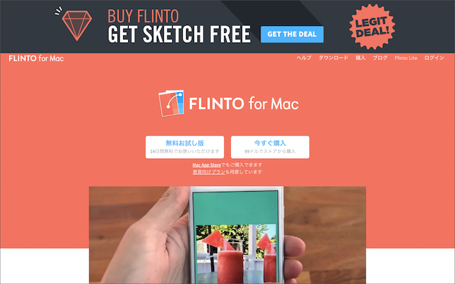Flinto for Mac