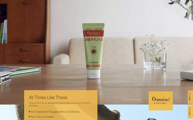 Oronine Official Website