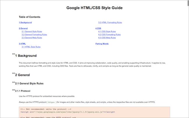 Googleによるガイド
