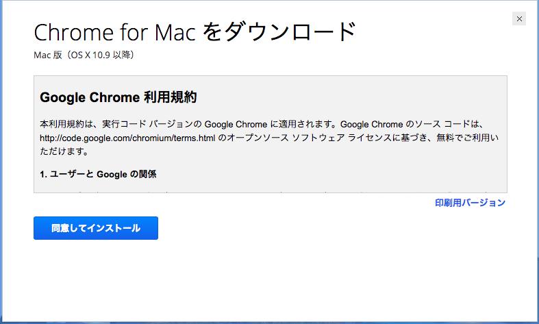 Chrome-tool
